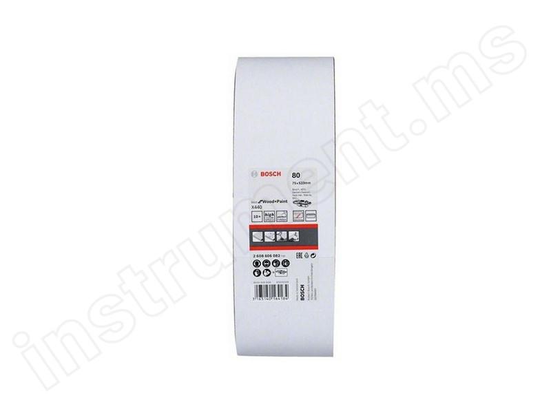 Шлифлента 10шт Bosch 75х533 К 80 2608606082 купить в Глазове. Цена – 512₽, в наличии в интернет-магазине Инструмент