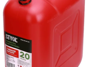 Канистра для ГСМ пластиковая, красная  20л Stvol SKP20