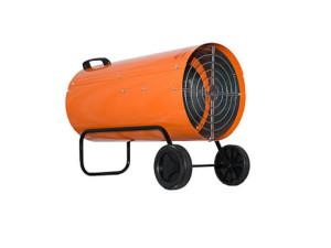 Нагреватель газовый Профтепло КГ-57 апельсин